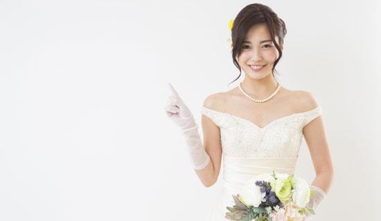 花嫁からお知らせ